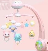 嬰兒床鈴玩具0-1歲3-6個月12男女寶寶新生兒音樂旋轉床頭搖鈴益智