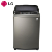 [LG 樂金]16公斤 第3代DD直立式變頻洗衣機-不鏽鋼銀 WT-SD169HVG