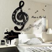 音樂音符北歐客廳家用時尚創意鐘表個性石英裝飾時鐘靜音藝術掛鐘『夢娜麗莎精品館』