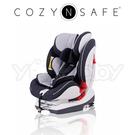 英國 COZY N SAFE 安可仕圓桌武士系列亞瑟王0-12歲ISO-FIX汽座/安全座椅-灰色