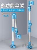 電動車雨傘架撐傘支架自行車傘架單車雨傘支架遮陽推車嬰兒車傘架 ATF 魔法鞋櫃