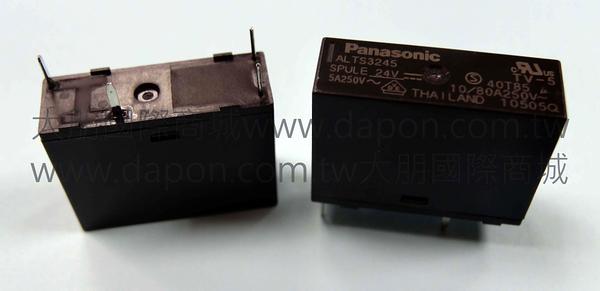 *大朋電子商城*Panasonic ALTS3245 繼電器Relay(5入)