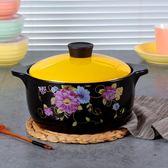 韓式砂鍋耐高溫養生燉湯煲陶瓷煲湯粥鍋燉鍋明火燃氣大沙鍋家用·Ifashion