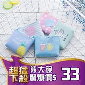 B442 韓國創意花樣零錢包 卡通系 可愛主題 帆布 小零錢包 / 耳機包 / 收納包 【熊大碗福利社】