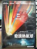 挖寶二手片-P19-063-正版DVD-電影【奇蹟熱氣球】-弗萊德里奇穆克 大衛克勞斯(直購價)
