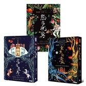 『童話奇幻』的新經典三書:《熊與夜鶯》《少女與魔馬》《重生的女巫》