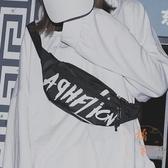 日系男士斜背包潮小包街頭潮流胸包運動嘻哈肩背包【橘社小鎮】