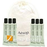 【聖誕交換禮物】Aesop 牙膏(10ml*6)+束口袋《jmake Beauty 就愛水》