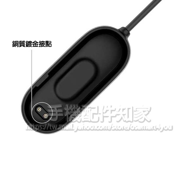 【專用充電器】MI 小米手環4 充電線/電源適配器/副廠-ZY