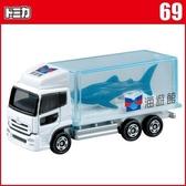 《TOMICA火柴盒小汽車》TM069 AQUARIUM 水族車   /  JOYBUS玩具百貨
