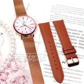 LOVME 原廠公司貨 米蘭帶款 雙環時尚套裝組 女錶 包裝 贈真皮錶帶 玫瑰金x漸層粉 VM0089M-44-841-K