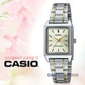 CASIO手錶專賣店 國隆 LTP-V007SG-9E 經典指針女錶 不鏽鋼錶帶 金色錶面 防水 LTP-V007SG