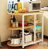 現貨 2020 廚房置物架落地多層多功能櫃子微波爐架家用蔬菜收納架碗櫃烤箱架 【全館免運】