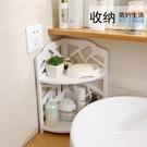 洗漱臺置物架洗手臺化妝品收納架衛生間浴室臺面層架洗臉盆整理架 ATF 魔法鞋櫃