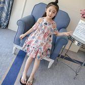 【89折】女童夏裝洋裝新款兒童夏裝正韓連衣裙中大童女孩公主裙洋氣裙子夏(全館滿1000元減120)