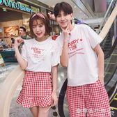 情侶裝兩件套男女情侶款套裝紅色格子氣質裙子女  歐韓流行館
