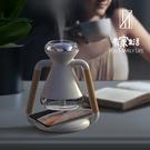 智慧新品加濕器迷你usb 桌面小型無線充電辦公室禮品空氣加濕器 新品全館85折