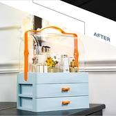 化妝品收納盒手提桌面抽屜式防塵梳妝臺置物架【英賽德3C數碼館】