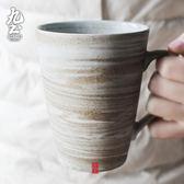 馬克杯   陶瓷馬克杯子日韓咖啡杯創意情侶茶水杯個性 coco衣巷