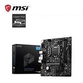 【綠蔭-免運】微星MSI B560M PRO-E Intel 主機板