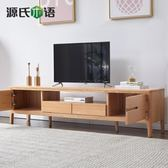 源氏木語純實木電視櫃北歐橡木地櫃現代簡約小戶型矮櫃客廳儲藏櫃     名購居家