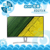 acer 宏碁 ED273 A 27型VA曲面寬螢幕 電腦螢幕