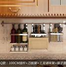 宜家廚房多功能置物收納壁挂件架砧板調味架...