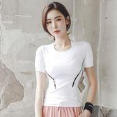 新品運動短袖T恤女夏 半袖速干衣透氣顯瘦緊身跑步上衣薄 QG6946『樂愛居家館』