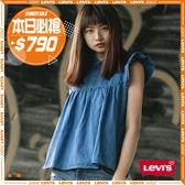 Levis 牛仔襯衫 女裝 / 荷葉袖 / 藍色