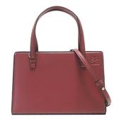 LOEWE 羅威 酒紅色羊皮磁釦手提肩背2way包 Postal Bag 309.56.W84【BRAND OFF】