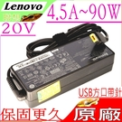 LENOVO 90W 充電器(原廠)-聯...