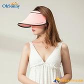 防曬帽女大帽檐防紫外線運動遮臉太陽帽空頂時尚遮陽帽子