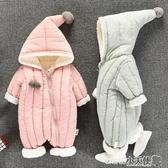 連體衣 男女寶寶秋冬裝0一1歲嬰兒衣服潮款手工棉衣新生兒加厚外出連體衣【】新年禮物