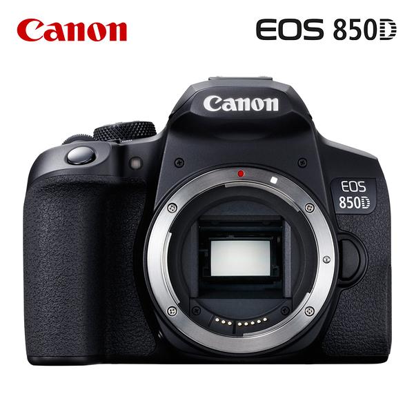 送64G 吹球清潔組+ 相機側背包 3C LiFe Canon EOS 850D BODY 單機身 公司貨