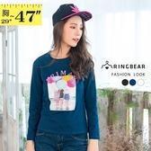 棉T--舒適休閒可愛氣球與女孩印花寬鬆百搭圓領長袖T恤(白.黑.藍L-3L)-F142眼圈熊中大尺碼