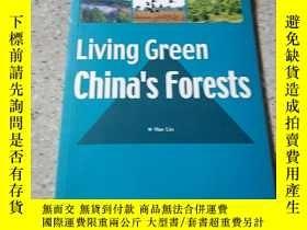 二手書博民逛書店Living罕見Green china s Forests(外文