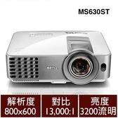 【商務】BenQ MS630ST SVGA  超短焦商務投影機