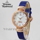 【萬年鐘錶】 Vivienne Westwood  英國 時尚精品夢幻壓紋藍色皮革輕量款  金x米白  32mm  VV128RSBL