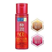 肌研極潤α抗皺緊實高機能化粧水-濃潤型(170ml)