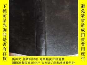 二手書博民逛書店Glas+Rahmen罕見Heft 13-14 1985 圖書館藏 玻璃搪瓷研究所 輕工業部Y214704 圖