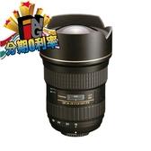 【24期0利率】Tokina AF 16-28mm f2.8 AT-X PRO FX 立福公司貨 (for CANON 16-28