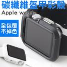Apple watch 38mm 42m...
