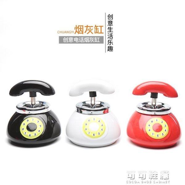時尚可愛卡通電話煙灰缸創意個性復古潮帶蓋陶瓷煙缸迷你禮品禮物  可可鞋櫃