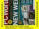 二手書博民逛書店PC罕見WORLD Magazine 2007年12月 英文個人電腦雜誌 可用樣板間道具雜誌Y14610