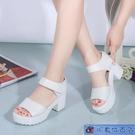 2021夏季韓版中跟防水臺涼鞋坡跟女學生粗跟鬆糕厚底魚嘴高跟大碼 3C數位百貨