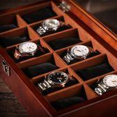 木質制天窗帶鎖扣手表盒首飾品手串鏈收納藏儲物展示盒子