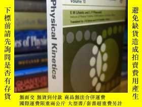 二手書博民逛書店朗道物理第十卷罕見Physical KineticsY354044 E. M. Lifshitz, L. P