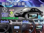 【專車專款】02~08年Benz W211/W219專用8吋觸控螢幕安卓多媒體主機*藍芽+導航+安卓*無碟款