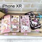 三麗鷗施華洛世奇指環鑽殼 iPhone XR (6.1吋) Hello Kitty【正版授權】