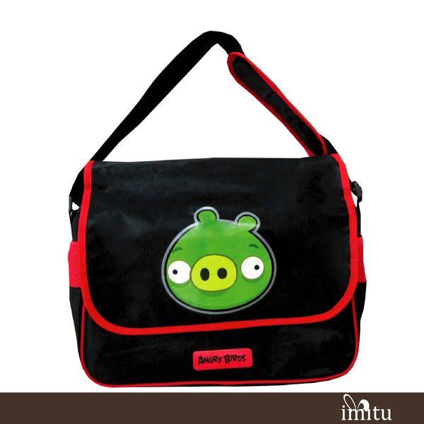 imitu【憤怒鳥 Angry Birds】休閒側背包(B款)